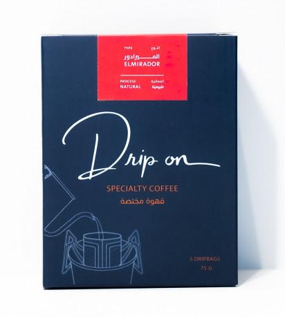 دريب اون صندوق اظرف القهوة المختصة - البيرو